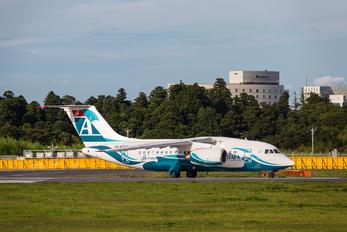 RA-61711 - Angara Airlines Antonov An-148