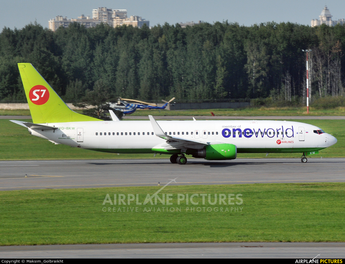 S7 Airlines VQ-BKW aircraft at St. Petersburg - Pulkovo