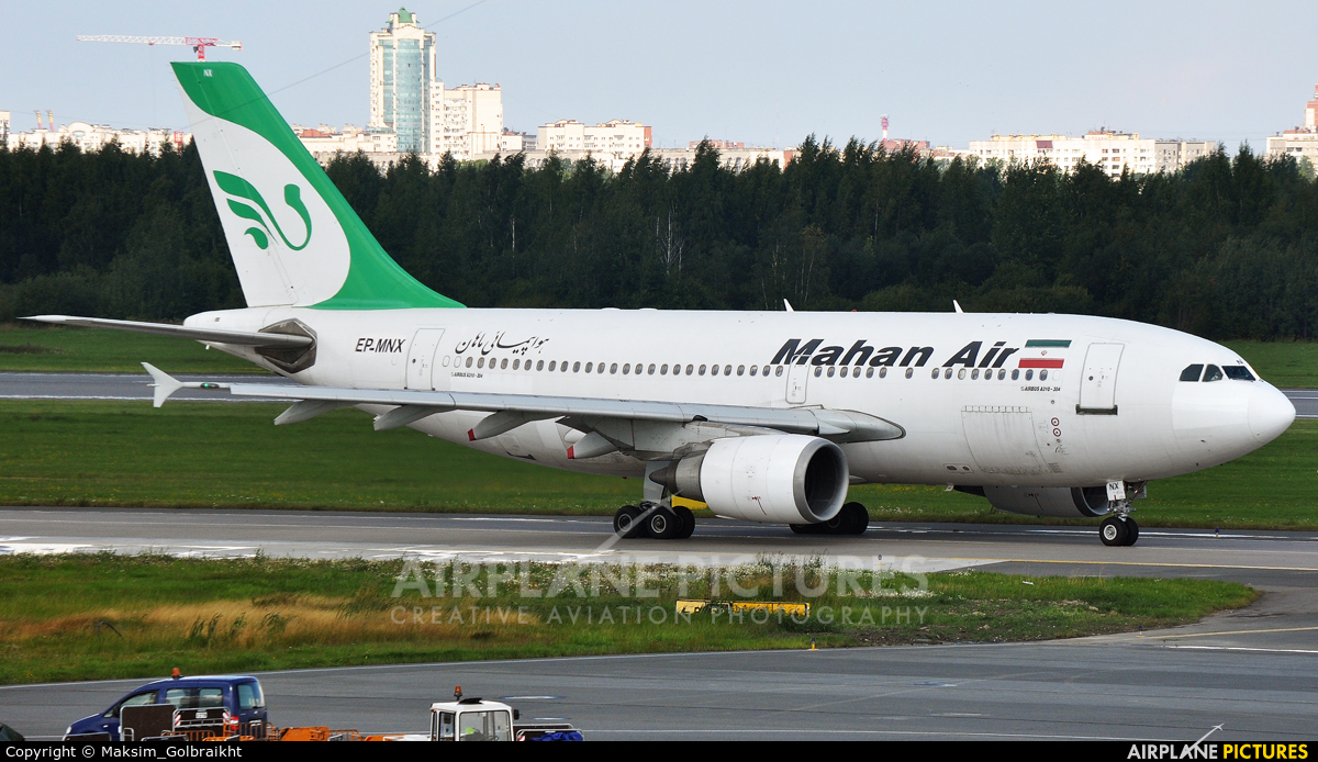Mahan Air EP-MNX aircraft at St. Petersburg - Pulkovo