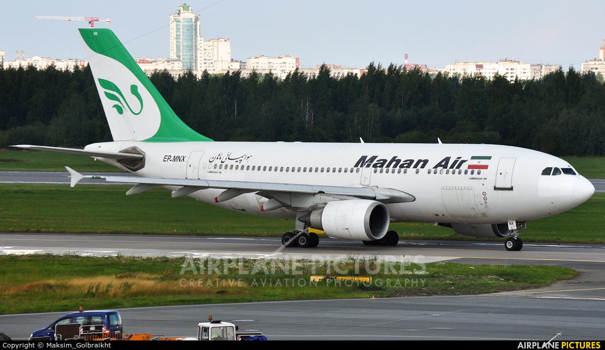 Mahan Air EP-MNX aircraft at St. Petersburg - Pulkovo