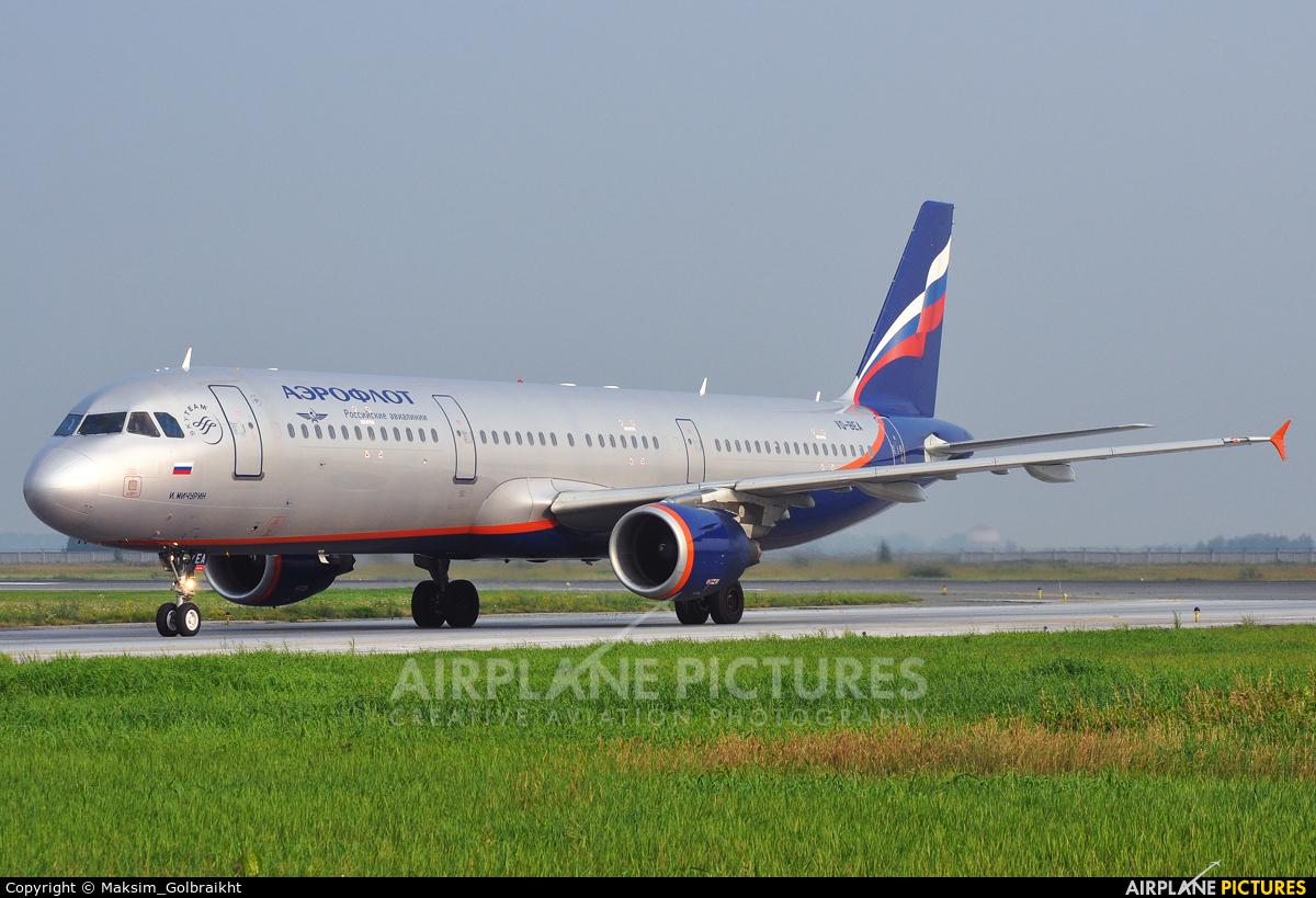 Aeroflot VQ-BEA aircraft at Novosibirsk