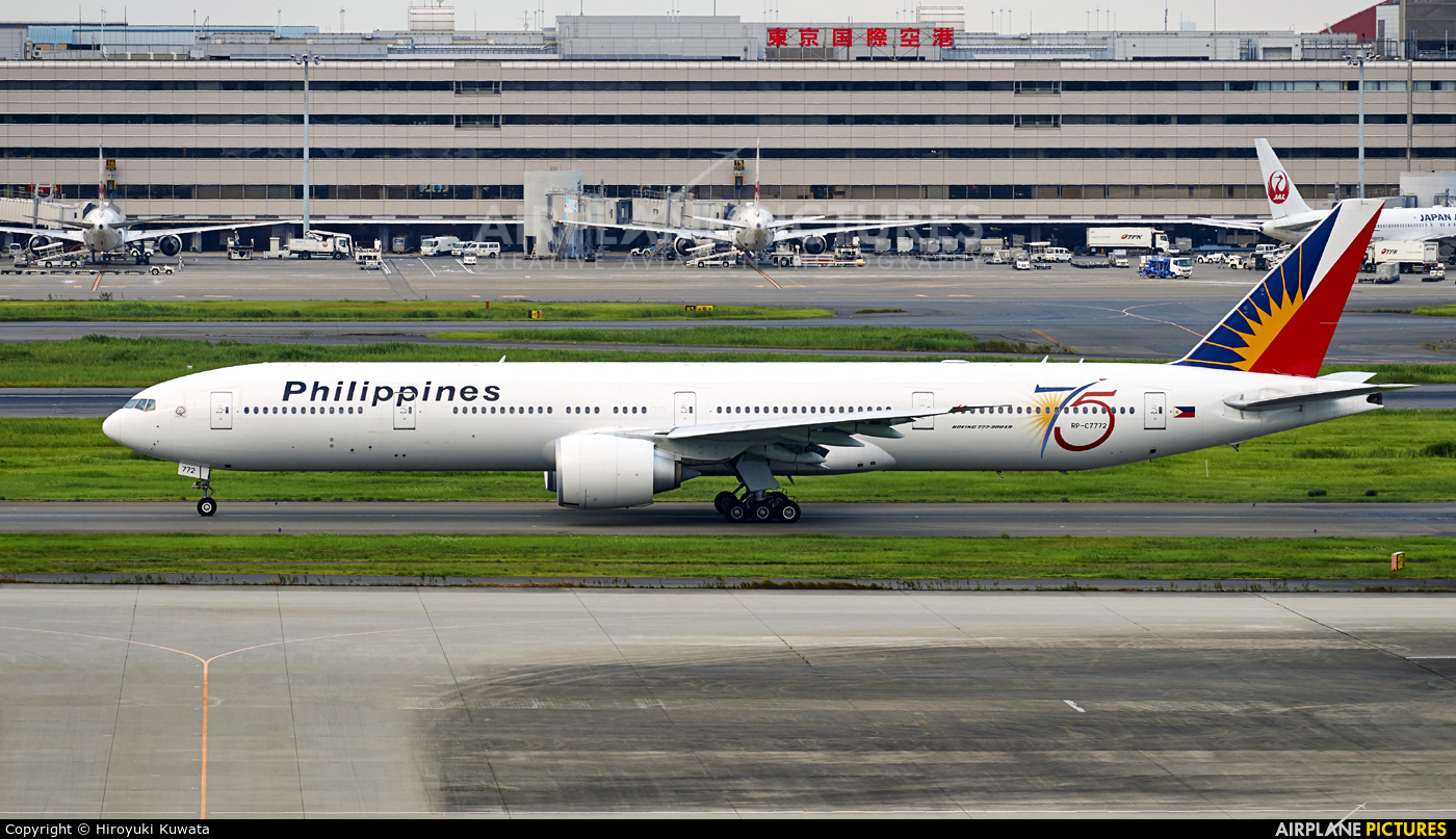 Philippines Airlines RP-C7772 aircraft at Tokyo - Haneda Intl