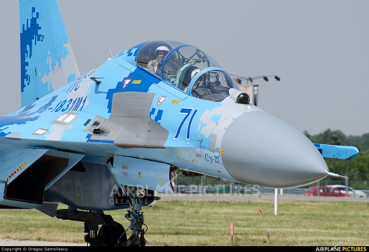 Ukraine - Air Force 71 aircraft at Bucharest - Aurel Vlaicu Intl