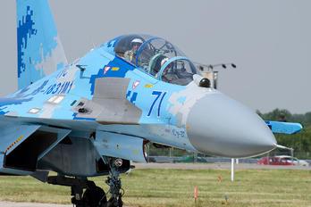 71 - Ukraine - Air Force Sukhoi Su-27UB
