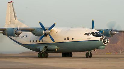 UR-CCP - Cavok Air Antonov An-12 (all models)