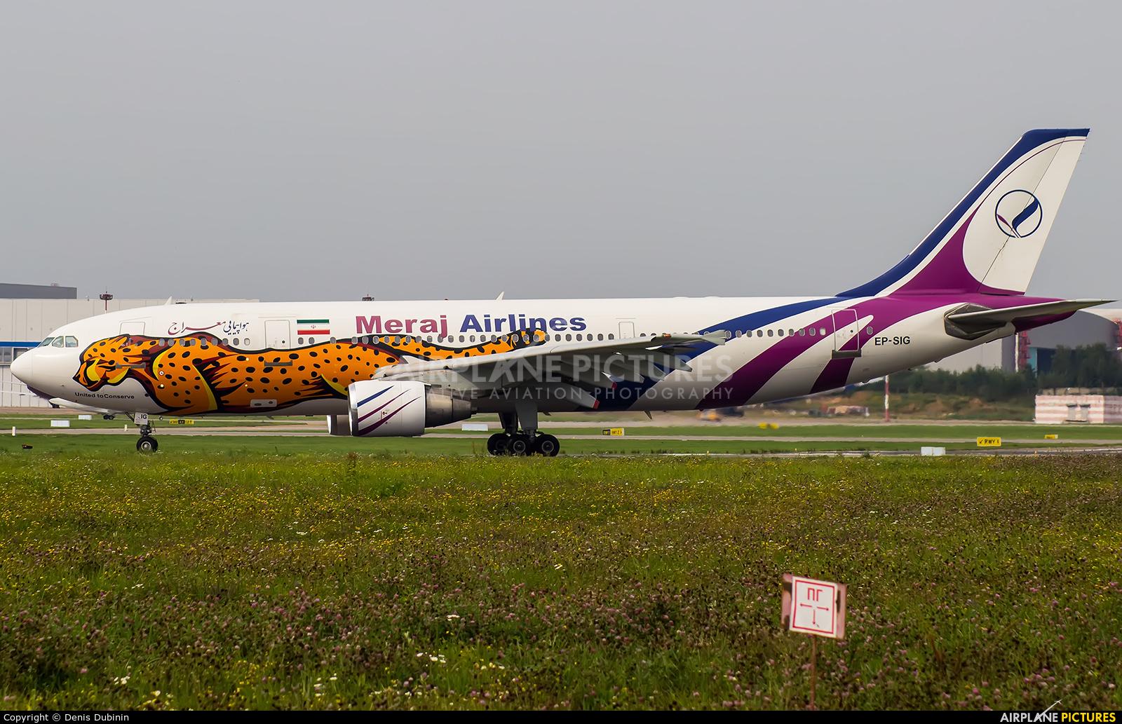 Meraj Airlines EP-SIG aircraft at Moscow - Vnukovo