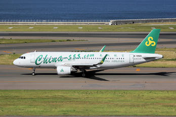 B-9965 - Spring Airlines Airbus A320