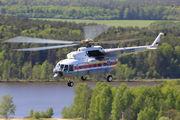 RF-32832 - Russia - МЧС России EMERCOM Mil Mi-8MTV-1 aircraft