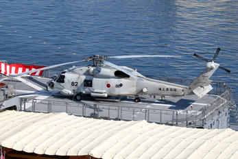 8282 - Japan - Maritime Self-Defense Force Mitsubishi SH-60J