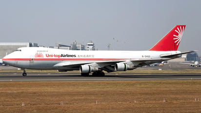 B-2462 - Uni-top Airlines Boeing 747-200F
