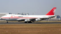B-2462 - Uni-top Airlines Boeing 747-200F aircraft