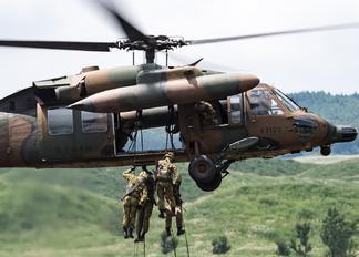 43105 - Japan - Ground Self Defense Force Mitsubishi UH-60J