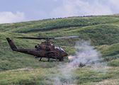 73450 - Japan - Ground Self Defense Force Fuji AH-1S aircraft