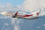 7T-VKK - Air Algerie Boeing 737-8D6 aircraft