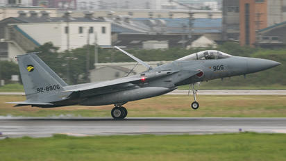 92-8906 - Japan - Air Self Defence Force Mitsubishi F-15J