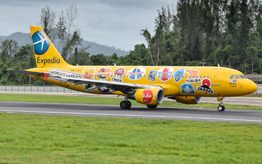 9M-AFG - AirAsia (Malaysia) Airbus A320