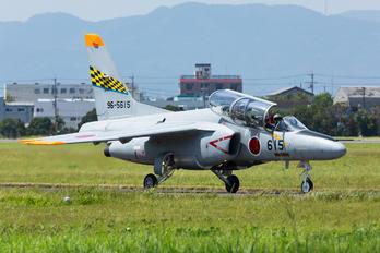 96-5615 - Japan - Air Self Defence Force Kawasaki T-4