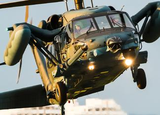 98-4589 - Japan - Air Self Defence Force Mitsubishi UH-60J