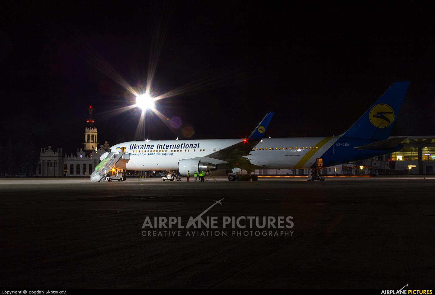 Ukraine International Airlines UR-GEA aircraft at Kharkov