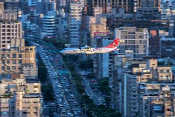 B-22822 - TransAsia Airways ATR 72 (all models)