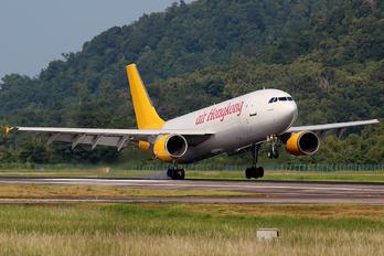 B-LDA - Air Hong Kong Airbus A300