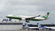 B-16336 - Eva Air Airbus A330-300 aircraft