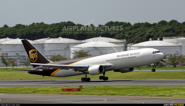 UPS - United Parcel Service N340UP aircraft at Tokyo - Narita Intl