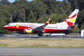B-1563 - Lucky Air Boeing 737-700