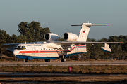 RF-32765 - Russia - МЧС России EMERCOM Beriev Be-200 aircraft