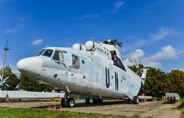 UMLI - United Nations Mil Mi-26