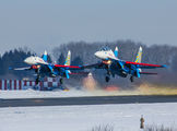 "24 BLUE - Russia - Air Force ""Russian Knights"" Sukhoi Su-27UB aircraft"