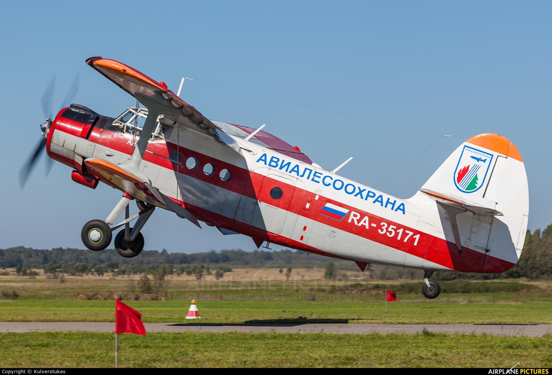 Private RA-35171 aircraft at Orlovka