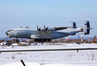 RA-09329 - Russia - Air Force Antonov An-22