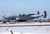 RA-09329 - Russia - Air Force Antonov An-22 aircraft