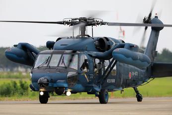 08-4572 - Japan - Air Self Defence Force Mitsubishi UH-60J