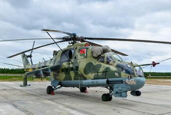 UMLI - Belarus - Air Force Mil Mi-24P