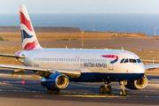 G-GATH - British Airways Airbus A320 aircraft