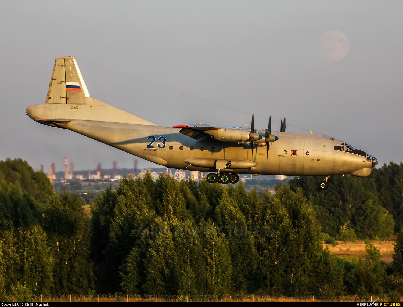 Russia - Air Force 23 BLUE aircraft at Bolshoe Savino - Perm