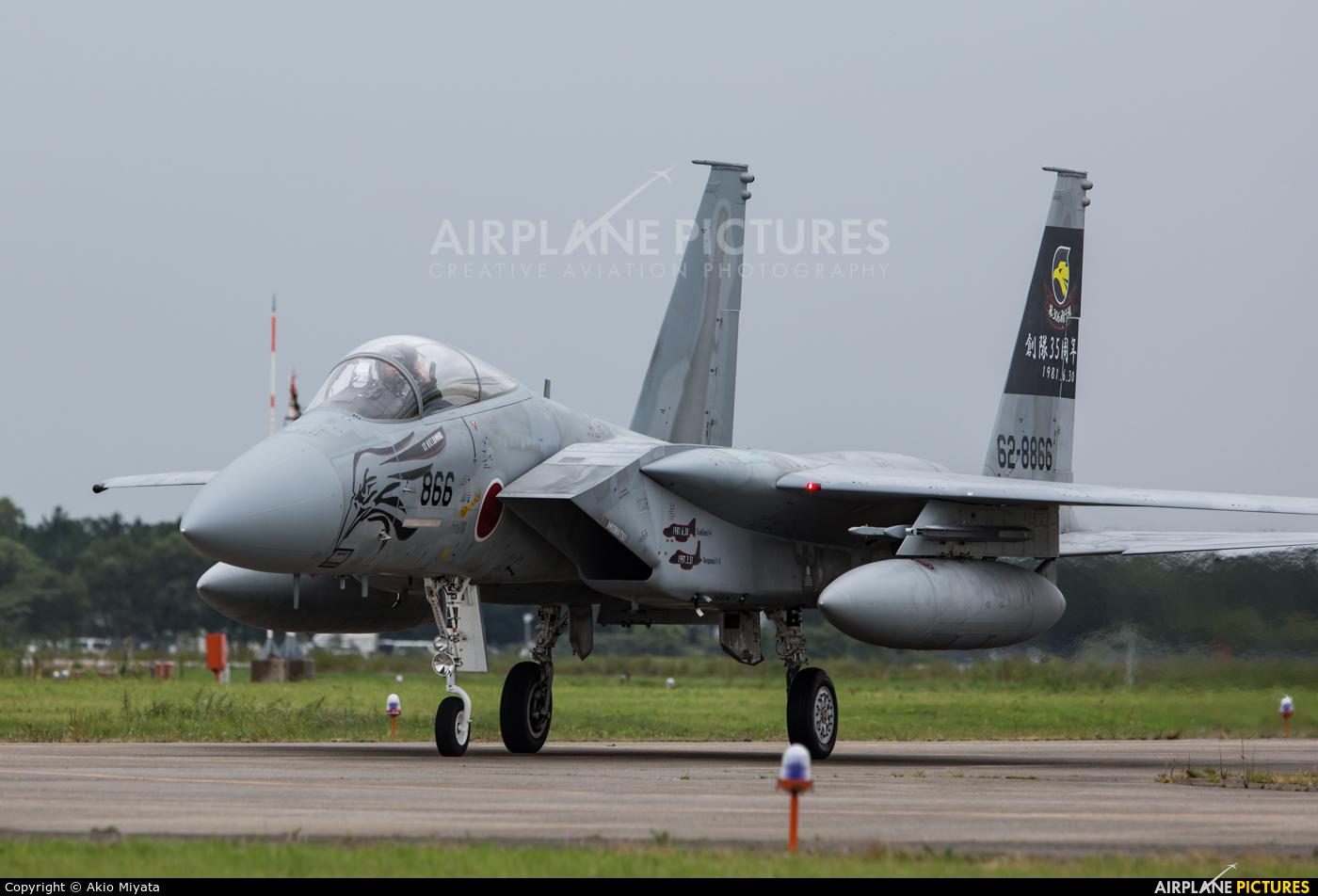 62-8866 - Japan - Air Self Defence Force Mitsubishi F-15J at Komatsu