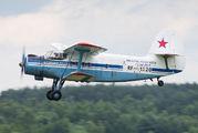 RF-01220 - DOSAAF / ROSTO Antonov An-2 aircraft