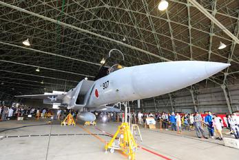 92-8907 - Japan - Air Self Defence Force Mitsubishi F-15J