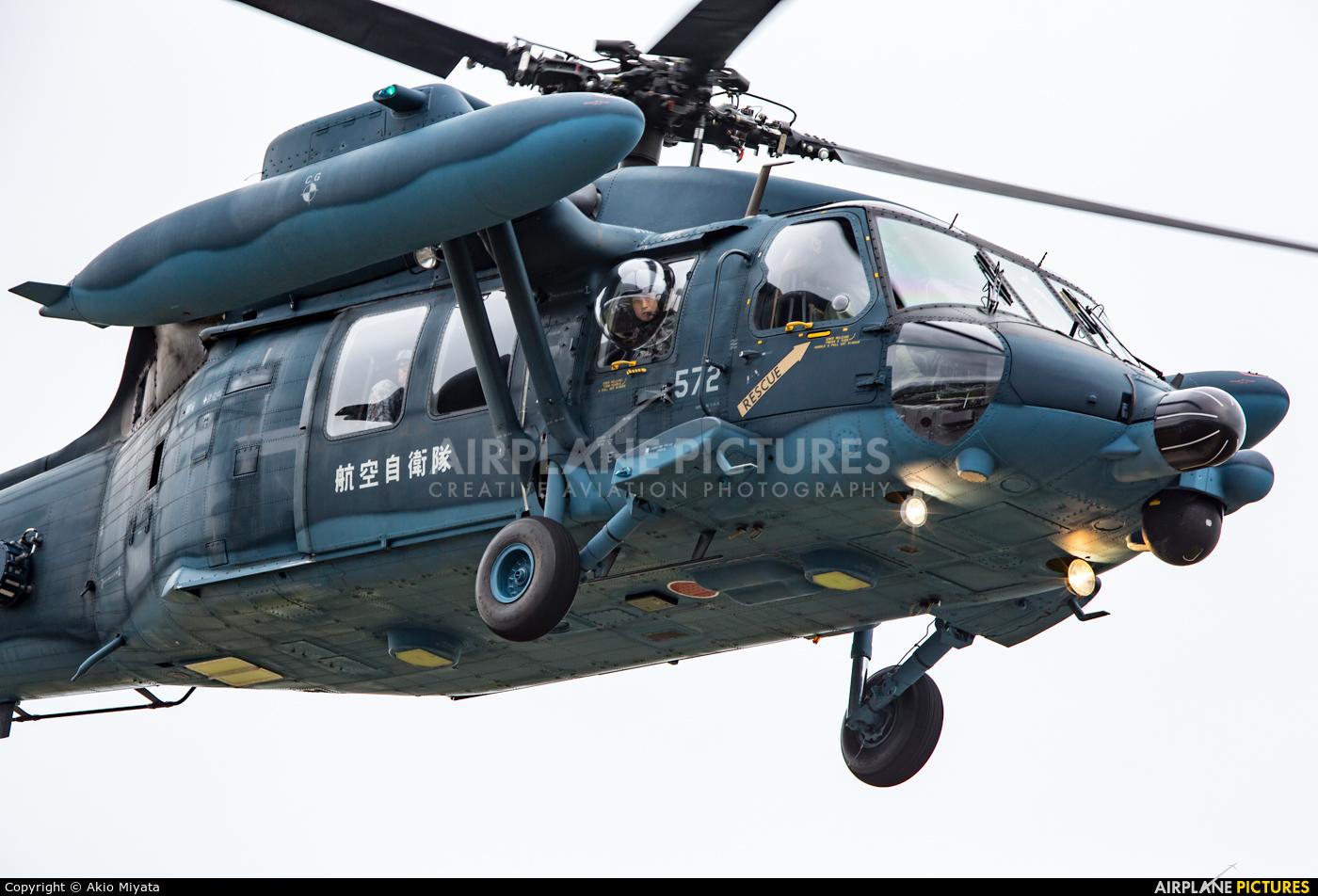 Japan - Air Self Defence Force 08-4572 aircraft at Komatsu