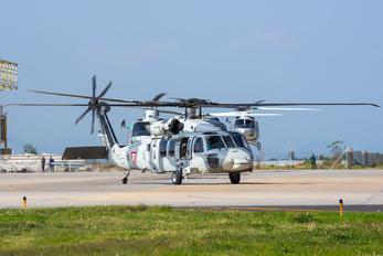 1065 - Mexico - Air Force Sikorsky UH-60M Black Hawk