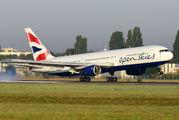 F-HILU - British Airways - Open Skies Boeing 767-300ER aircraft