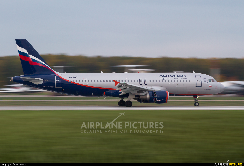 Aeroflot VQ-BKT aircraft at Kazan