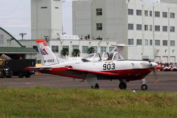 36-5903 - Japan - Air Self Defence Force Fuji T-7