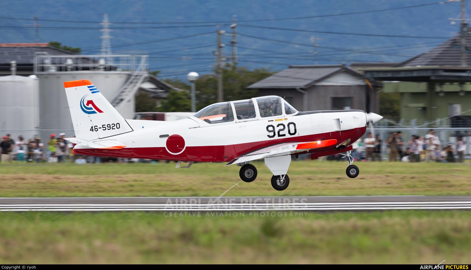Japan - Air Self Defence Force 46-5920 aircraft at Shizuhama AB