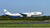 B-6125 - China Eastern Airlines Airbus A330-300 aircraft