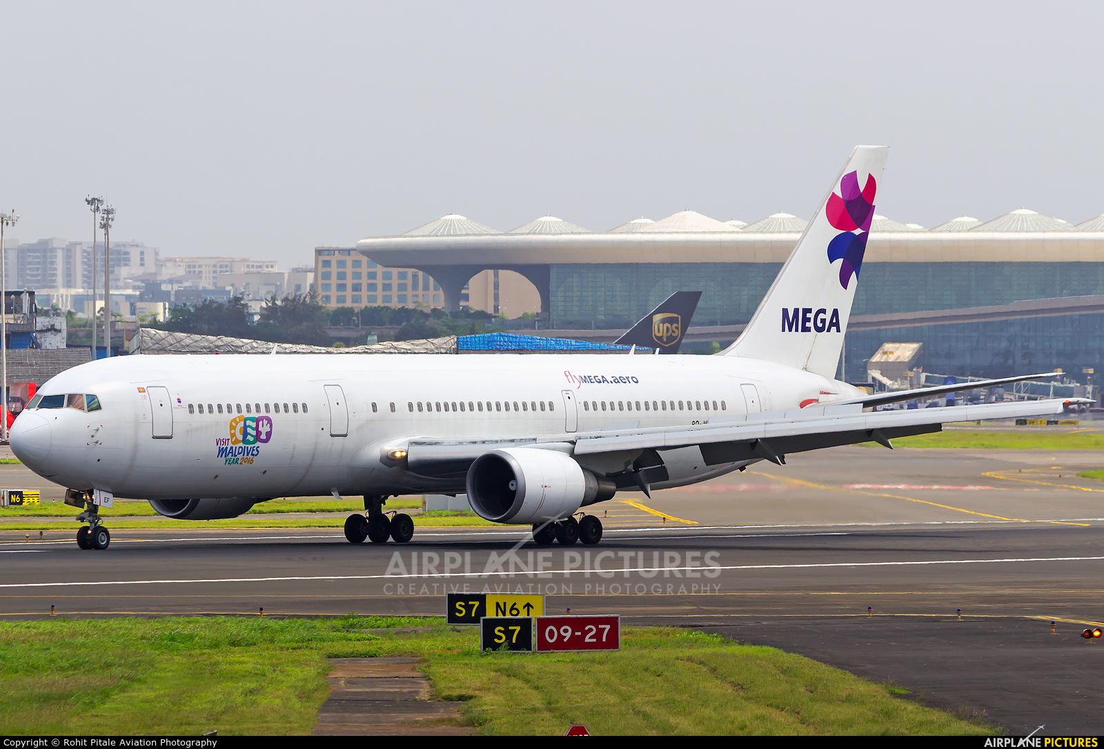 Mega Maldives Airlines 8Q-MEF aircraft at Mumbai - Chhatrapati Shivaji Intl
