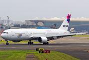 8Q-MEF - Mega Maldives Airlines Boeing 767-300ER aircraft